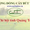 Chi hội tỉnh Quảng Trị